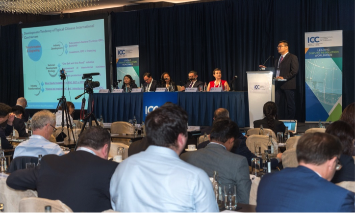 4th ICC Asia Conference on International Arbitration 2