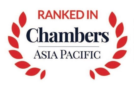 chambers and partners asia pacific e1575856251346