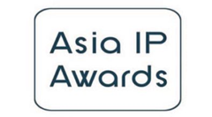 asia-IP-Awards
