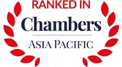 chamber-asia-pacific